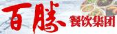 百胜餐饮(福州)有限公司