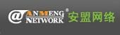 厦门安盟网络信息有限公司