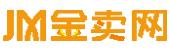 金卖网信息科技控股有限公司